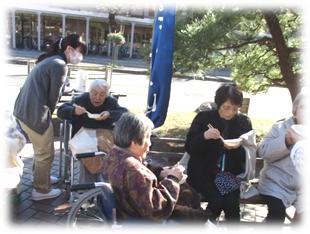 ooyamazaki171211_02