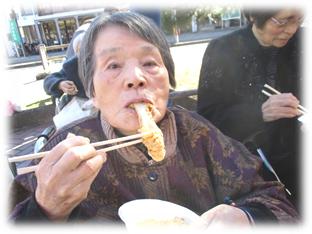 ooyamazaki171211_05