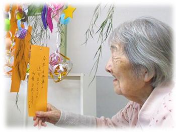 180709oyamazakiimage011