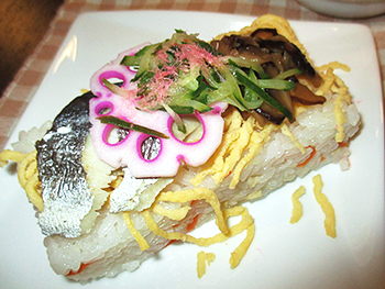 kita_sushi1