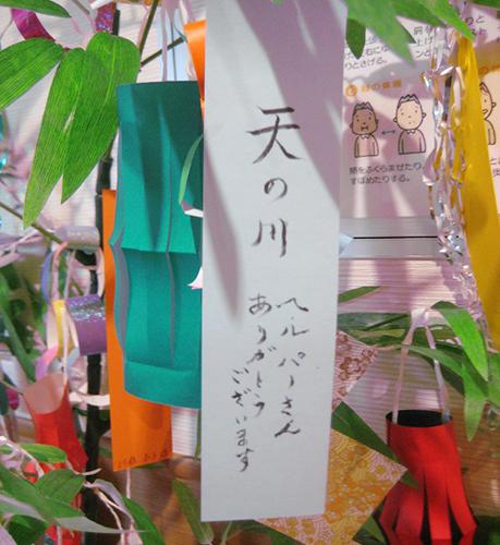 200722HLyamashinahigashino003