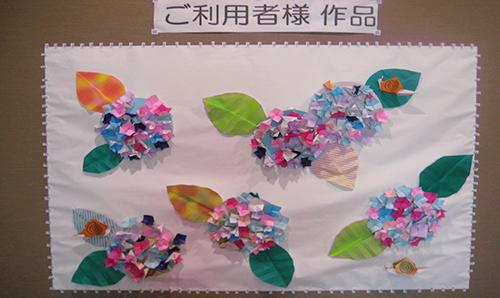 200728HLyamashinahigashino001