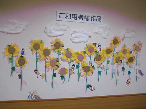 200728HLyamashinahigashino006