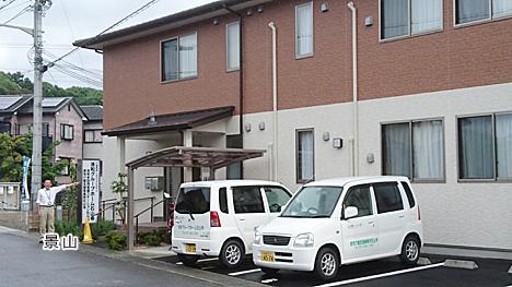 ishiyamadera0810_03
