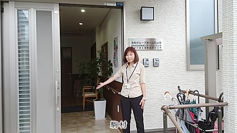 ishiyamadera0810_04